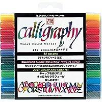 Kuretake Calligraphy Pen - Conjunto de 12 colores