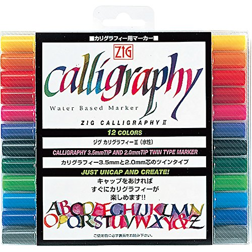 Kuretake Calligraphy Pen - 12 Color Set (Pen Calligraphy Zig)