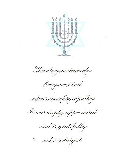 Amazon.com : Sympathy Thank You Notes with Star of David and Menorah ...