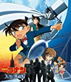 Lost Ship in the Sky, the by Detective Conan (2010-04-13)