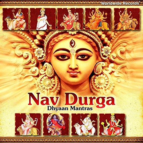 Durga saptashati beej mantra
