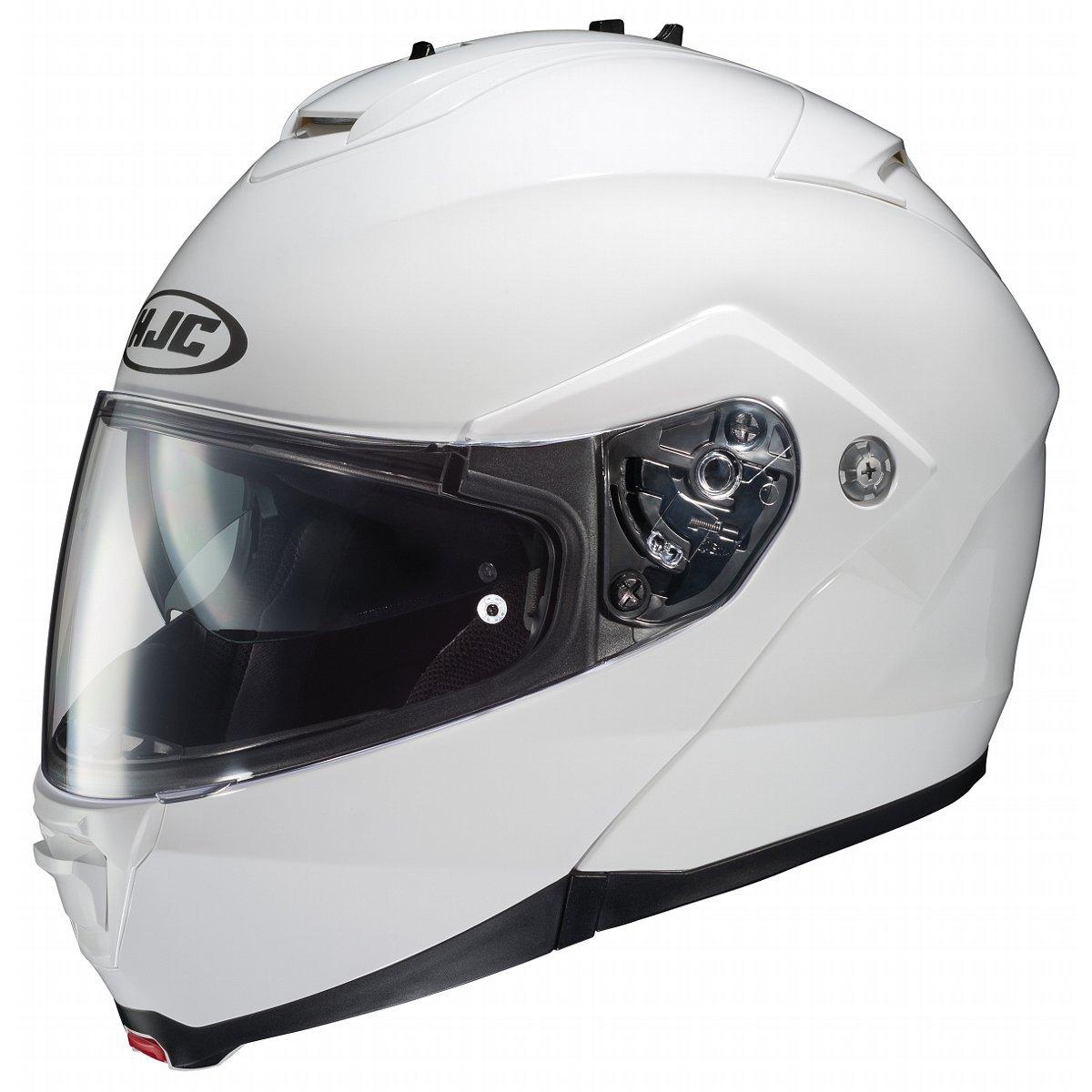 HJC IS-Max II White Modular Helmet - 2X-Large