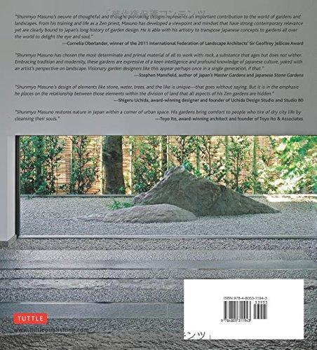 Amazon.com: Zen Gardens: The Complete Works of Shunmyo Masuno ... on uno para cristo, uno card game logo, uno game t-shirts, uno card graphic,