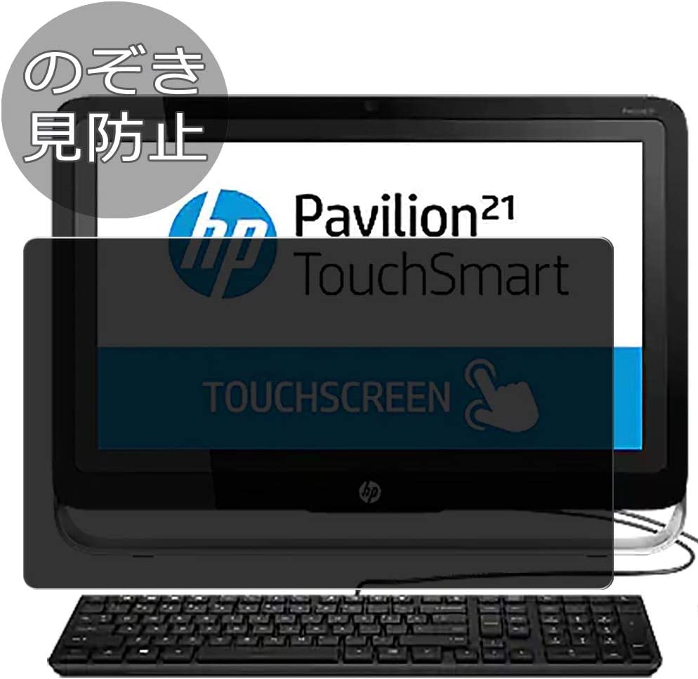 "Synvy Privacy Screen Protector Film for HP Pavilion TouchSmart 21-h100 All-in-One AIO 21.5"" Anti Spy Protective Protectors [Not Tempered Glass]"