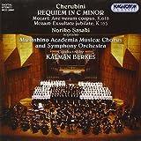 Requiem In C Minor; Wol By N/A (2005-09-05)
