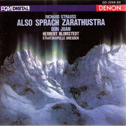 Holst the planets / strauss also sprach zarathustra orchestral.