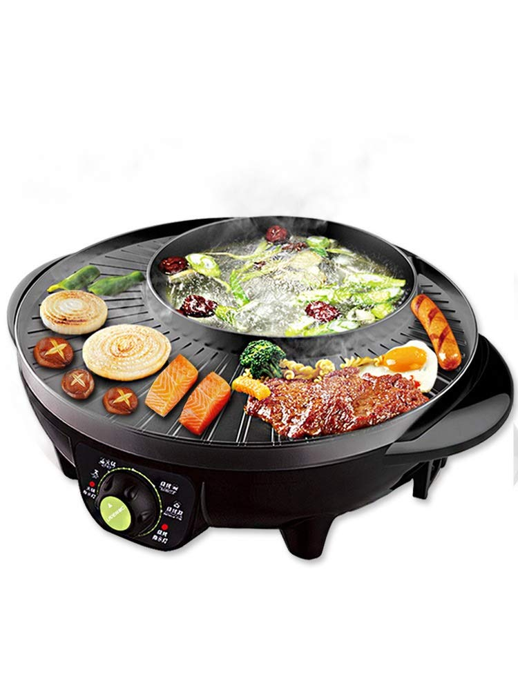 Hot Pot Household Electric and Barbecue One Machine Small Smokeless Non-Stick Sizzling Iron Plate Multi-Function 2 People -4 People, Electric Grill, Non-Stick Coating Surface, Wi by Hot Pot