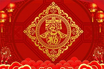Baocicco 12x10ft Chinese New Year of 2021 Backdrop Year of The Ox Chinese Calligraphy Carton Ox White Background Spring Festival Party Decorations Chinese Calendar New Year Family-Together Party