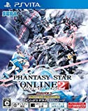 Phantasy Star Online 2 Episode 3 deluxe package Japanese (Online only)