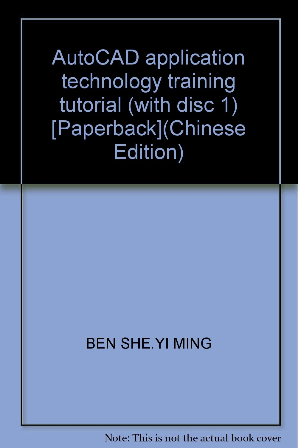 AutoCAD application technology training tutorial (with disc 1) [Paperback](Chinese Edition) pdf epub