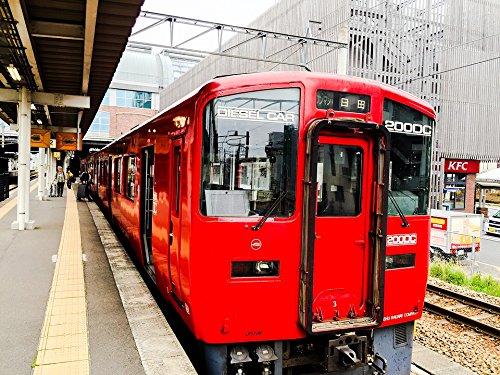 (Home Comforts Peel-n-Stick Poster of Train Japanese Japan Beppu Kyushu Oita Poster 24x16 Adhesive Sticker Poster Print)