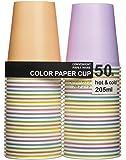 日本デキシー カラーアソートカップ 205ml 50個