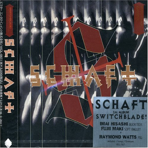 Jvc Switch - Switchblade by Jvc Victor