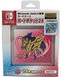 【任天堂ライセンス商品】Nintendo Switch専用カードケースカードポケット24 伝説のポケモン