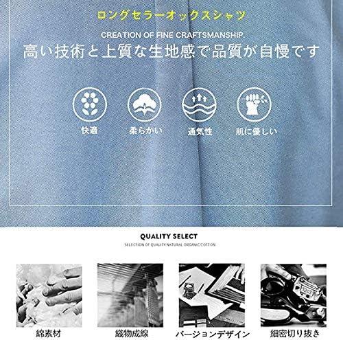 シャツ メンズ オックスフォード レッドステッチ カジュアル ビジネス 長袖 オシャレ 無地 春秋 5色 M-3XL