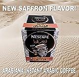 Arabiana Instant Arabic Coffee With Saffron Flavor (Saffron)