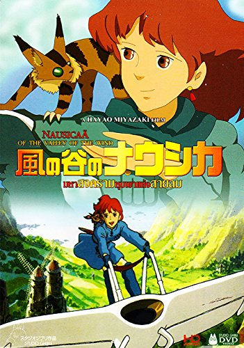 Nausicaä of the Valley of the Wind (Japanese Anime English Sub - All Region DVD - Thai version)