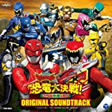 Anime - Eiga (Juuden Sentai Kyouryuger Vs Tokumei Sentai Go-Busters The Movie) Original Soundtrack [Japan CD] COCX-38395