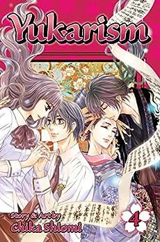 Yukarism, Vol. 4 by [Shiomi, Chika]