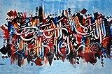 Home Decor Hand Painted Oil On Canvas Individual Islamic Calligraphy - First Kalma & Asmaul Husna - Unframed