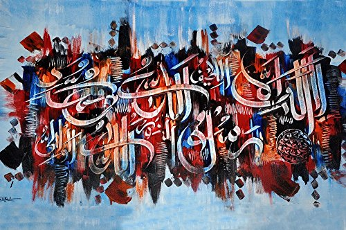 Home Decor Hand Painted Oil On Canvas Individual Islamic Calligraphy - First Kalma & Asmaul Husna - Unframed by Islamic Art Online