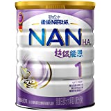 雀巢 Nestle 能恩1段 乳蛋白部分水解 0-12个月婴儿配方奶粉 800g 罐装 (德国原装进口,新老包装随机发货)