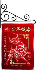 Breeze Decor Ox Chinese New Year Garden Flag Set Wall Holder Winter Lunar Good Luck Prosperous Seasonal Arrival Blessing House Decoration Banner Small Yard Gift Double-Sided, Made in USA