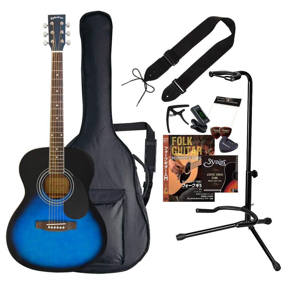 Sepia Crue セピアクルー アコースティックギター 初心者セット フォークギタータイプ ブルーサンバースト FG-10/BLS アマゾンオリジナルスタンダードセット  ブルーサンバースト B07SQFJ18F