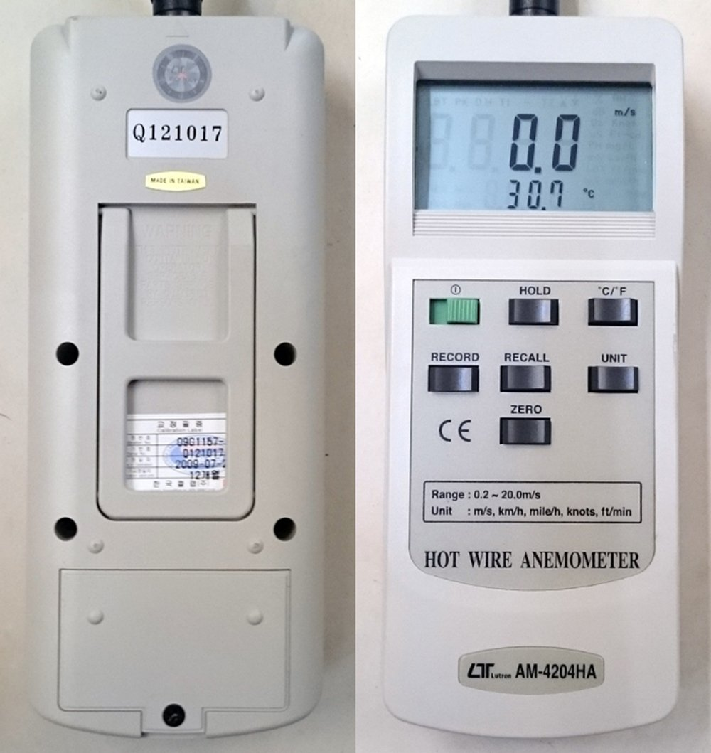 Lutron AM-4204HA Electronic Hot Wire Anemometer: Amazon.in ...
