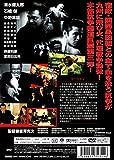 Japanese Movie - Gokudo Sangokushi 3 Chizome No Kyushu Shito Hen [Japan DVD] LCDV-71311