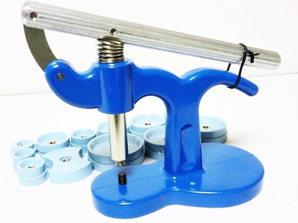 混雑プログラム乏しいYammy 【プロ用時計工具】 時計ベルト調整 プラスチック製こまはずし 交換ピン5本付き(ブルー)
