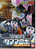 Keroro Gunso Real Type 02 Tamama Robo by Bandai