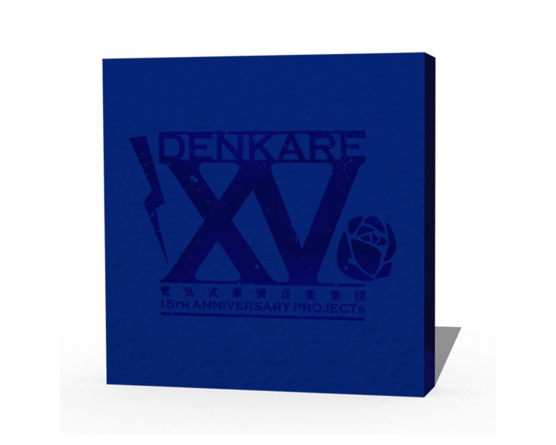 15th ANNIVERSARY BLUE BOX B01BHH101C