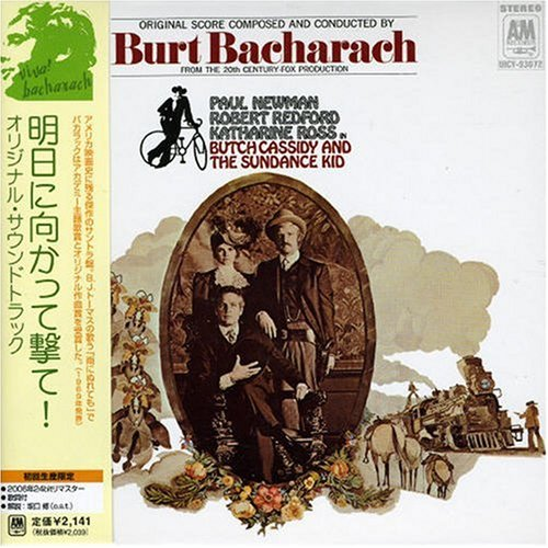Butch Cassidy & the Sundance Kid by Universal