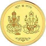 PC Jeweller 5 Gram 24K (995) Yellow Gold Religious Design Coin