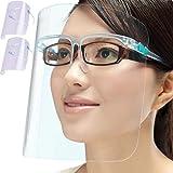 T WILKER 3Pcs Unisex Safety Goggle Shield Reusable Face Shield Visor Facial Cover for Women Men Washable Transparent Anti-Fog