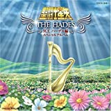 Saint Seiya the Hades Special Album by Various Artists (2008-03-25)