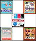 GK TRICKS & MATH TRICKS BOOK SET (5 BOOKS) (G.K.TRICKS)