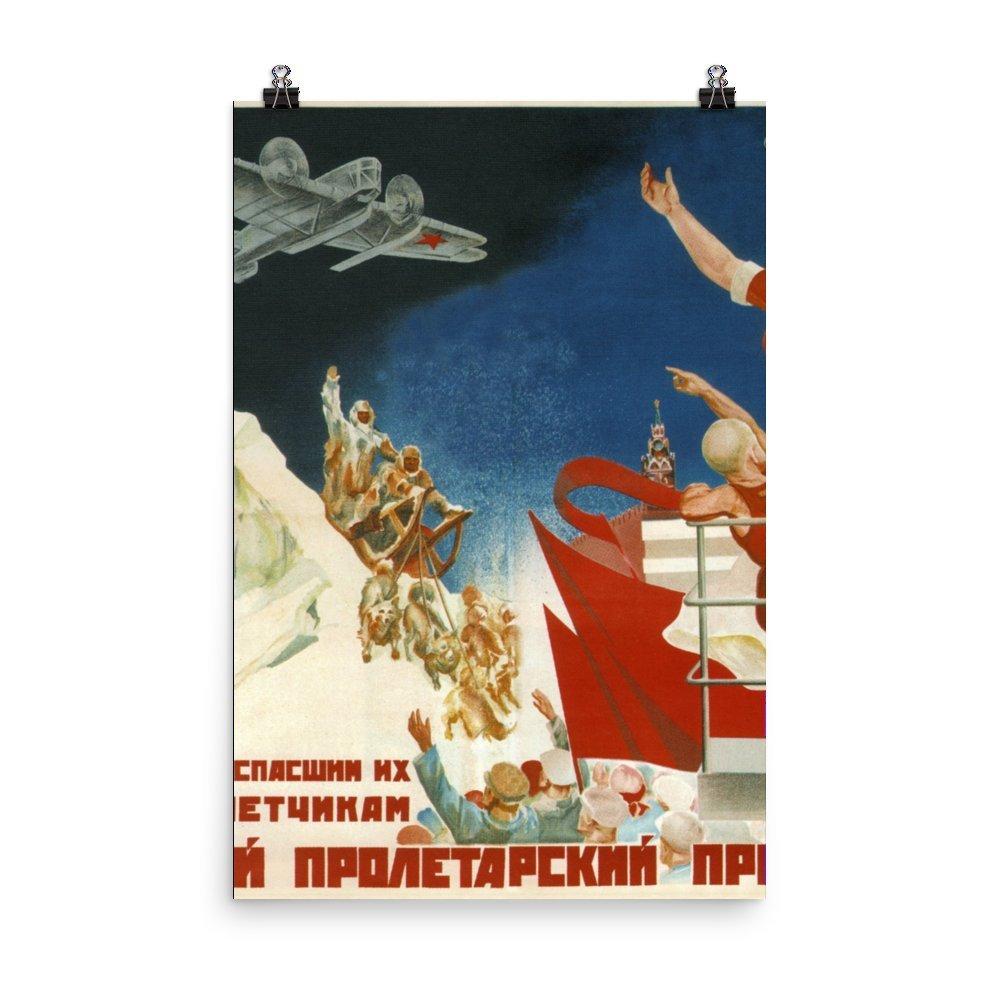 ヴィンテージポスター – Sovietアートポスター1170 – Enhancedマット紙ポスター 24x36 24x36  B0782XFW4Z