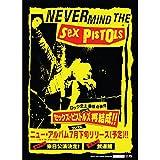 Sex Pistols WallScroll