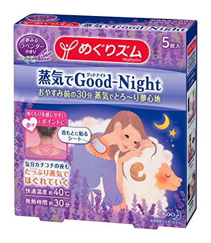 Kao Heat / Thermal Body Care - Good-Night Lavender 5 pieces in the Tour of rhythm steam