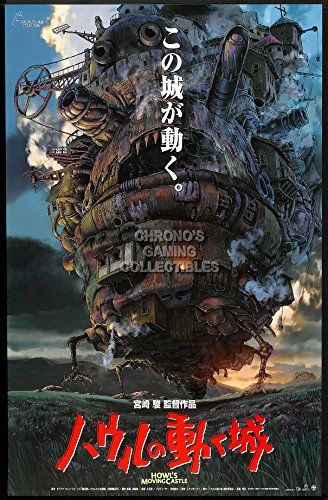 CGC Huge Poster - Howl's Moving Castle Movie Poster Studio Ghibli - STG007 (24