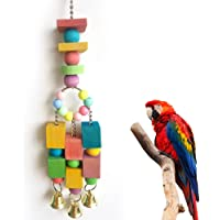 Sanwooden Funny Square Toys Multi-Color Squares Block Beads Mini Bells Parrot Nest Cages Hangings Bird Toys Pet Supplies