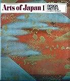 Design Motifs, Saburo Mizoguchi, 0834827034