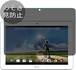 "Synvy Privacy Screen Protector Film for Acer iconia Tab 10 A3-A20 10.1"" Anti Spy Protective Protectors [Not Tempered Glass]"
