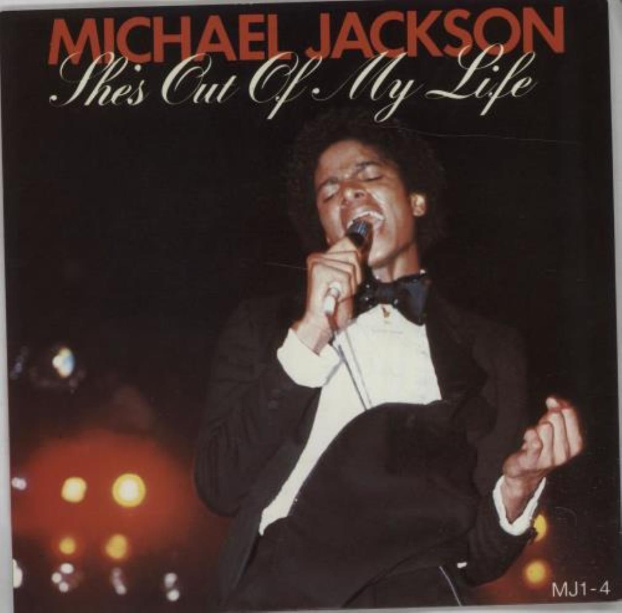 Michael Jackson: Souvenir Singles by Epic