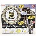 阪神 タイガース ジョーシン オリジナル ビッグまんまる タオル ラグやマット ビーチに 安い 限定配布品