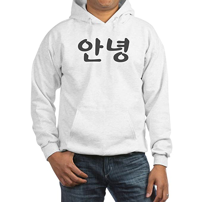 Amazon.com: CafePress Hola En Coreano, Hi in Korean Sudaderas Sweatshirt: Clothing