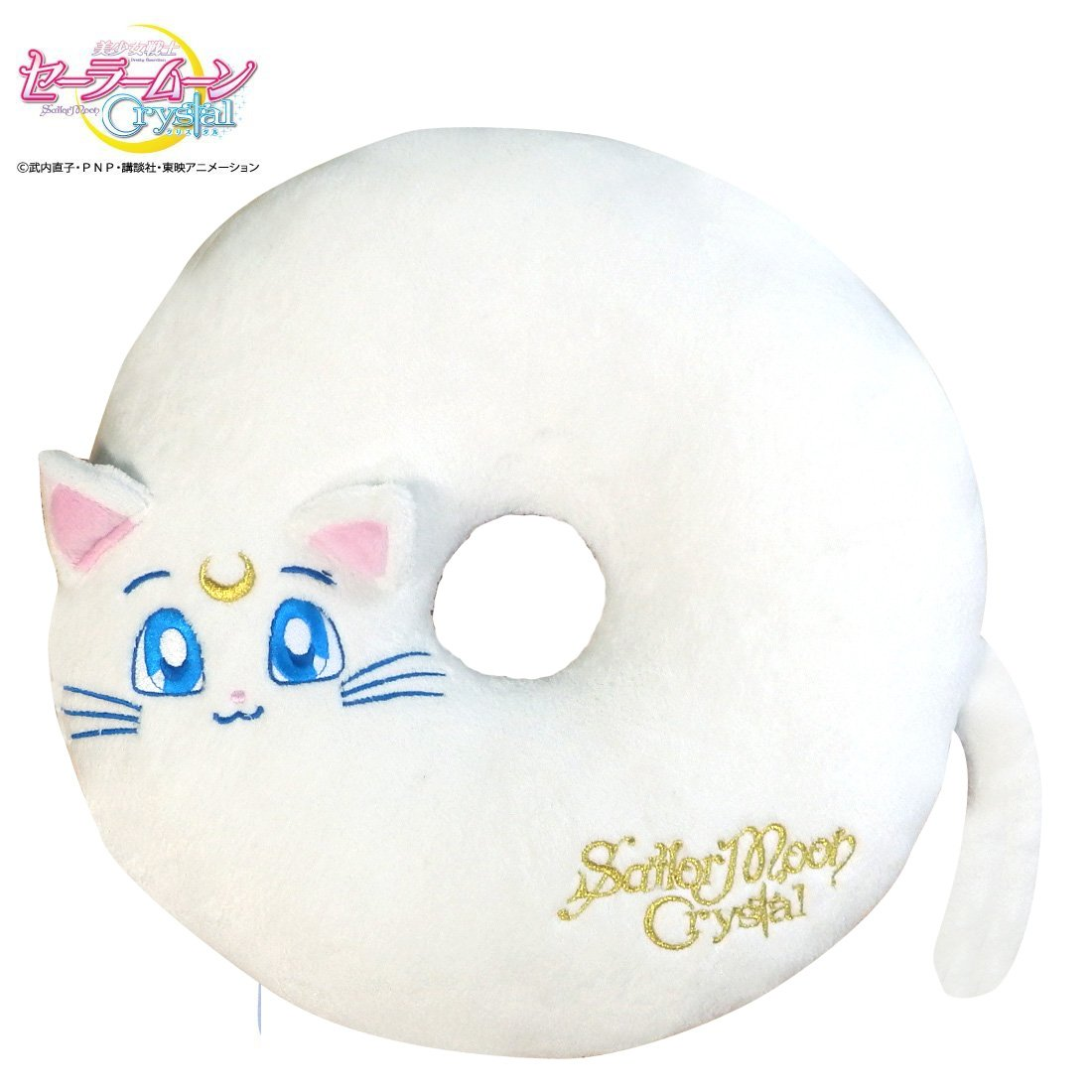 Sailor Moon Crystal fluffy Enza cushion Artemis BDSM116 by Small Planet
