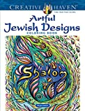 Best Jewish As - Creative Haven Artful Jewish Designs Coloring Book Review